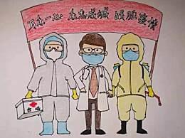 抗击病毒疫情致敬最美逆行者 白衣天使手抄报绘画图片