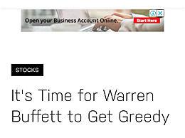 巴菲特3.59亿美元增持纽约梅隆银行 股神出手能给市场注入信心吗?