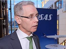 北欧航空大幅裁员 被迫解雇员工约占员工总数的90%