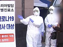 韩国首都圈再现集体感染事件 已有46人确诊