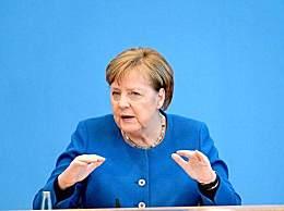 德国官宣全国停课 德国防护物资和生活物资出现短缺