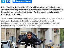 碟中谍7或在英国继续拍摄 将在英国复制一个一样的意大利城市