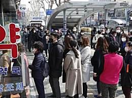 韩国对进口口罩实施零关税 明起实施截至6月底
