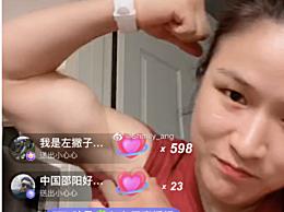 张伟丽回应对手做整形手术:她一直在哭,我也挺难受的