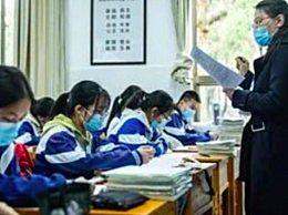 三省区率先开学 单人单桌全程戴口罩