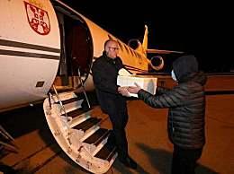 中国援助塞尔维亚首批物资抵达 总统总理通过媒体表示感谢