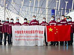 东航第二架援外包机 中国专家组驰援意大利