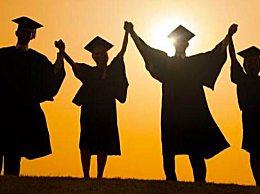 毕业生可延期毕业 部分高校开展远程答辩