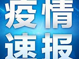 中国以外新冠肺炎确诊病例达97996例 形势严峻
