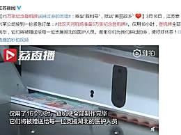 武汉天河机场准备5万张纪念登机牌 致敬一线医护人员