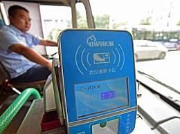 武汉通卡实名认证 武汉推出实名刷卡乘车方案