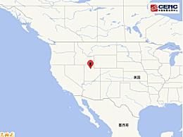 美国犹他州发生5.7级地震 附该地区历史地震分布