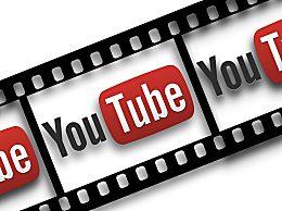 YouTube将降低欧盟地区的视频质量 以防止网络崩溃