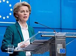 欧盟主席感谢中国 用三国语言支持中国抗疫贡献