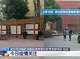 武汉中老年人预约下楼 每次下楼20至40人可活动40分钟