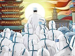 抗议英雄钟南山先进事迹学习心得 钟南山人物资料先进事迹