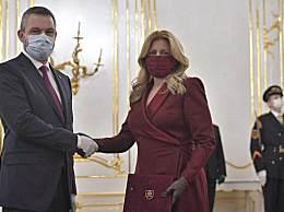 斯洛伐克内阁集体辞职获得批准 伊戈尔・马托维奇领导新一届政府内阁