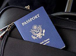"""美暂停所有常规签证服务 称仅为""""生死攸关""""的人提供服务"""