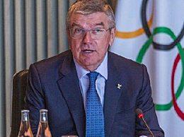 巴赫谈取消奥运会 对上万运动员不公平