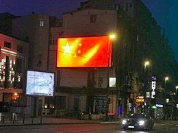 塞尔维亚亮中国红 向中国医疗专家表达敬意