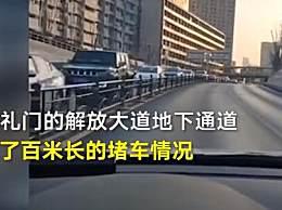 武汉街道出现百米长堵车现象 网友:原来堵车也是一种幸福