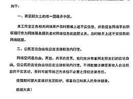 蒋雯丽方发声明否认美国国籍 唯一国籍系中国