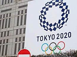 东京奥组委主席称不会取消奥运会:即便延期,也希望在2020年内举办