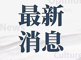 2020广西什么时候开学 2020广西中小学最新开学时间表