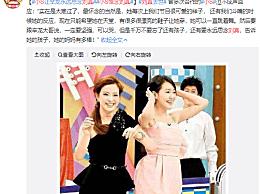 小S悼念刘真泣不成声 希望她在天堂能一直跳舞