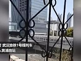 武汉街道出现百米长堵车现象 网友称:胜利就在眼前,离解封不远了
