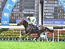 于谦名下赛马在澳门夺冠 领先第二名3个多马位奖金35万澳门元