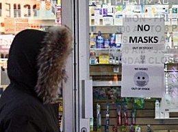 骂中国人戴口罩被拘 英少女种族歧视被逮捕