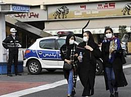 伊朗拒绝美国援助 目前是中东新冠肺炎最严重的国家