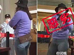 回国女子大闹机场 拒绝配合防疫态度很恶劣