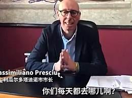 意大利又一市长狂怼市民:快结束这种愚蠢的行为