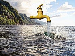 古特雷斯:2050年35亿至44亿人用水将受影响