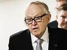 芬兰前总统确诊新冠肺炎 在音乐会上被感染