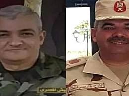 埃及两位少将死亡 因感染新冠肺炎死亡