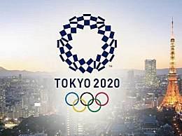 东京奥运推迟了吗?东京奥运会推迟到什么时候
