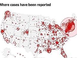美国确诊新冠肺炎超4万例 单日新增死亡病例过百