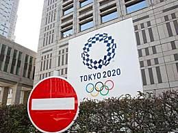 日本同意奥运延期 预计4个星期内做决定