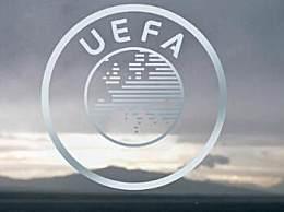 欧足联官方宣布欧冠决赛延期 延期后的决赛日期尚未决定