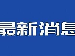 北京中考毕业会考两考合一 北京中考最新规定制度一览