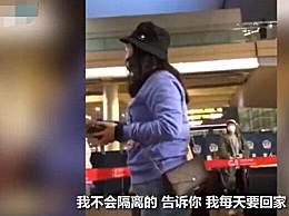 官方回应回国女子大闹重庆机场:从哪里来返回哪里去