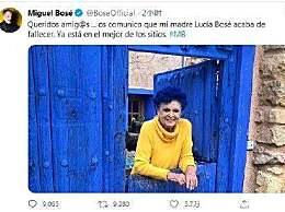 意大利女演员露西娅波塞因肺炎去世 露西娅波塞个人资料及作品简介