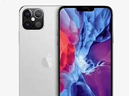 iPhone12或按原计划推出 iPhone12什么时候发布