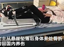中国孕妇泰国坠崖案一审宣判 丈夫被判终身监禁