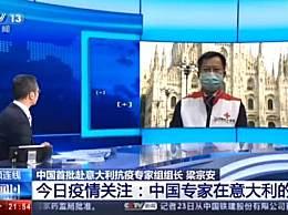 意大利伦巴第地区希望中国接管ICU 你觉得可行吗