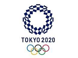 东京奥运会推迟 东京奥运会推迟到什么时候