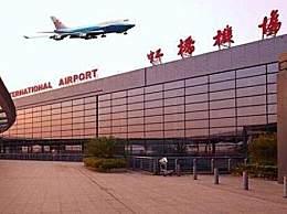上海虹桥机场暂停所有境外航班 3月25日零时起实施